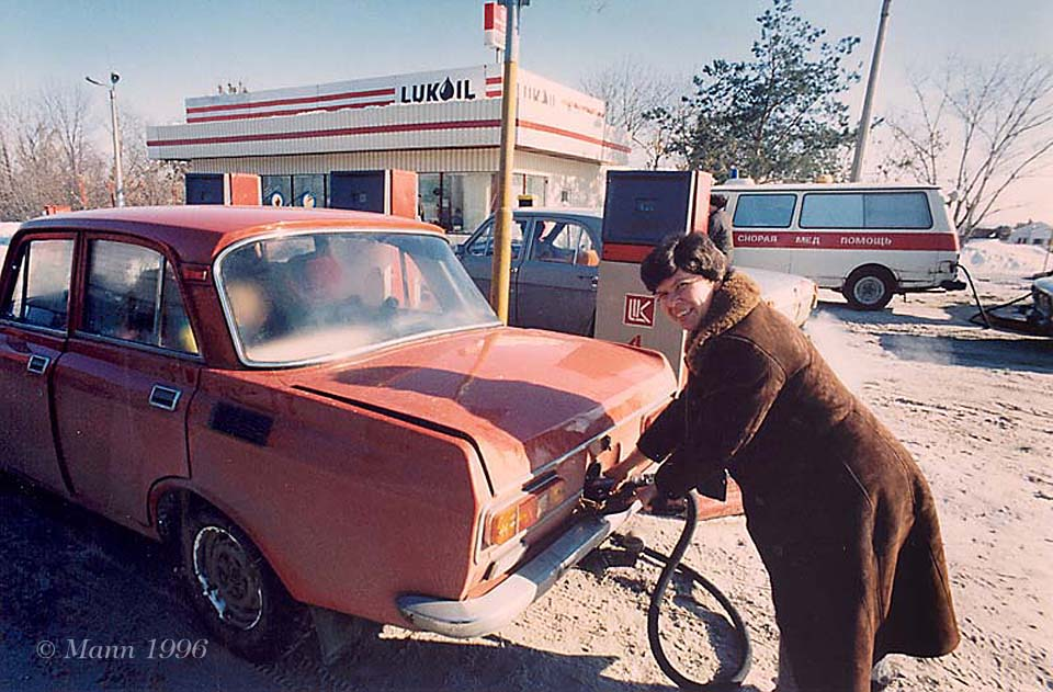 Russian Gas Station, 1996
