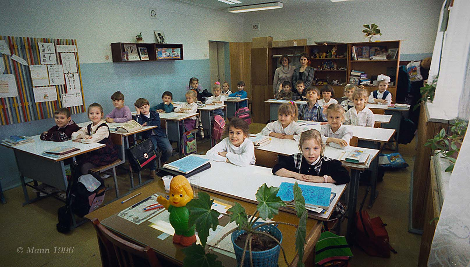 Russian First Grade Classroom, 1996.