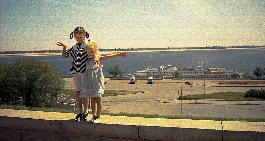Russian Girls on the Volga Embankment