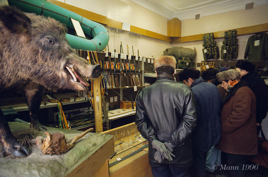 Russian Hunting Shop